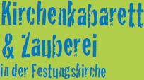 Kirchenkabarett - 27. internationales Gaukler- und Kleinkunstfestival